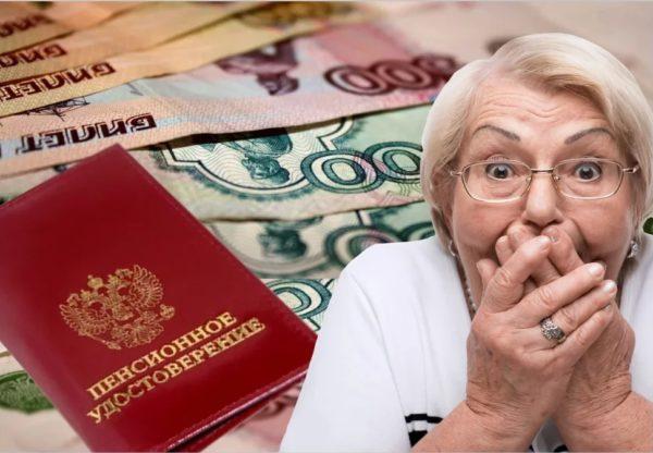 Практика доказывает, что суммы предварительного расчета пенсий для ИП получаются меньше, чем отчисления взносов и налогов за все время их деятельности