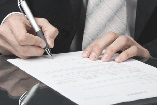 Правила оформления договора на обязательное пенсионное страхование