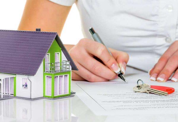 Предоставление собственности с заключением соглашения