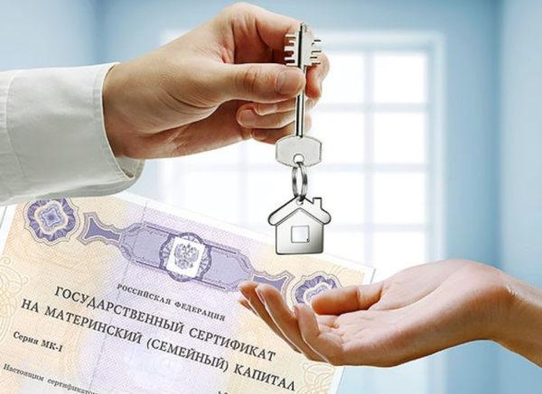 Прежде чем использовать МСК необходимо, чтобы банк дал согласие на ипотеку