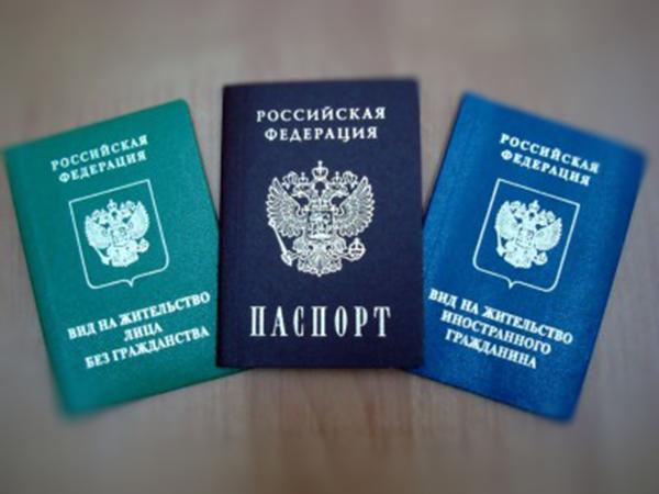 При переезде пенсионера из стран СНГ, для получения пенсии важно иметь документ - вид на жительство