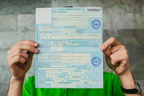 При предъявлении акта комиссии о квалификации травмы и корректно заполненного больничного листа у главы компании есть десять дней для выплаты пособия по больничному