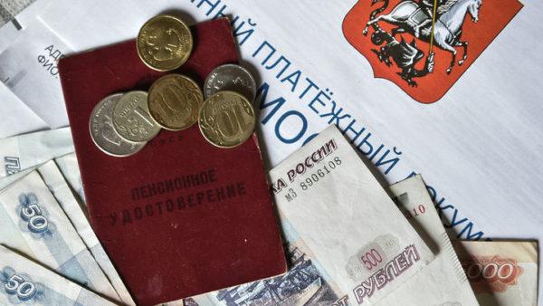 При регистрации ИП дополнительных льгот для пенсионеров-предпринимателей не предусмотрено