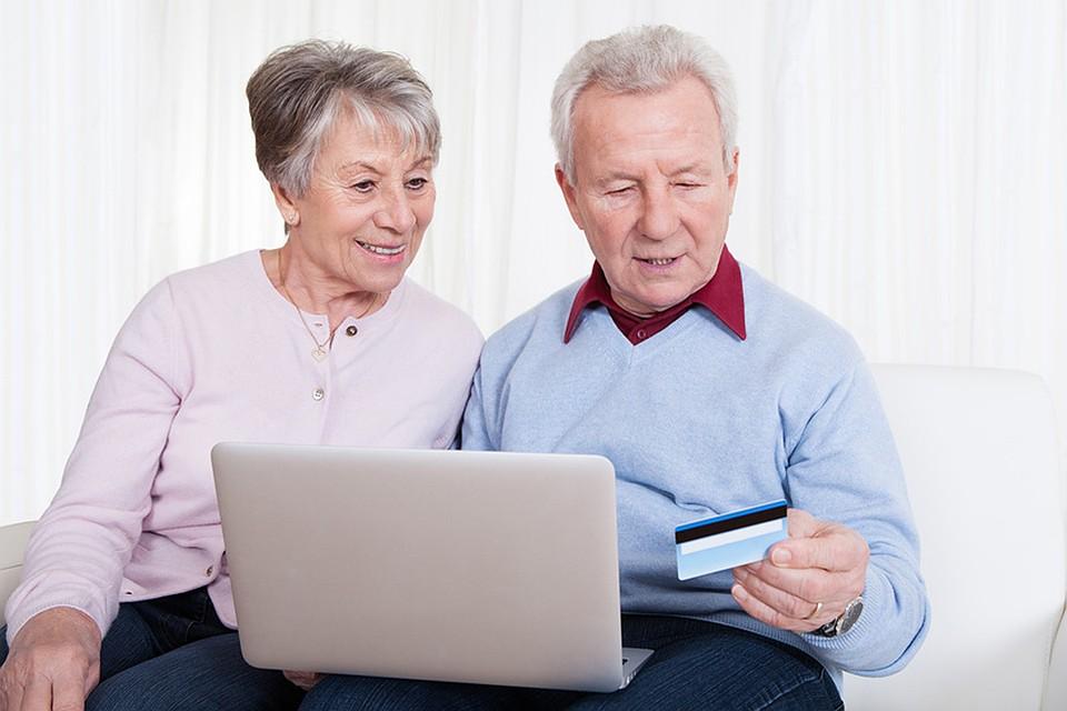 Приобретение пенсионных баллов позволяет увеличить коэффициенты