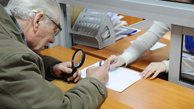 Работники ПФР помогут подобрать нужную форму заявления и заполнить его