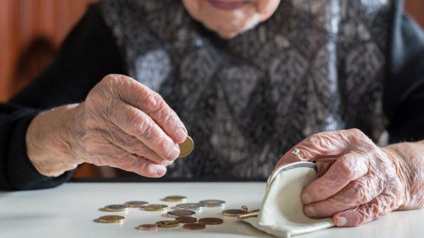 Размеры социальной пенсии невелики