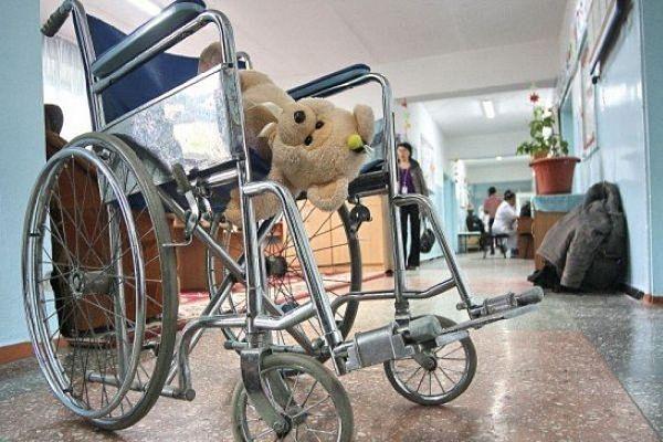 Ребенок инвалид льготы родителям 2019
