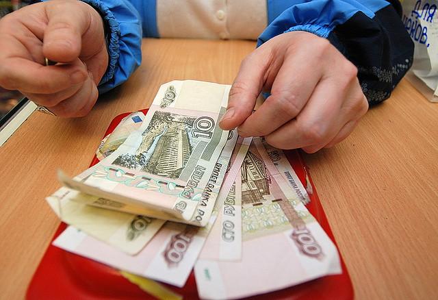 В некоторых ситуациях возможно единовременное получение трудовой и социальной пенсий