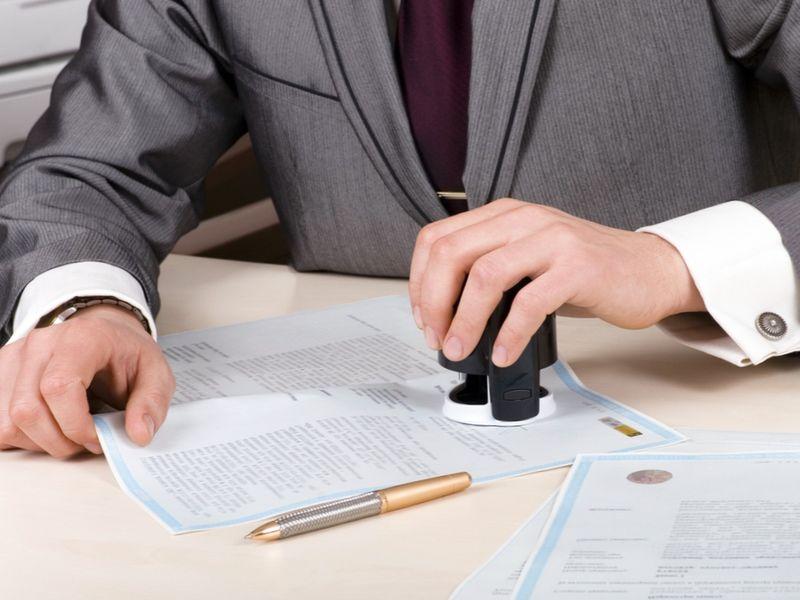 Регистрация ипотеки предполагает уплату госпошлины