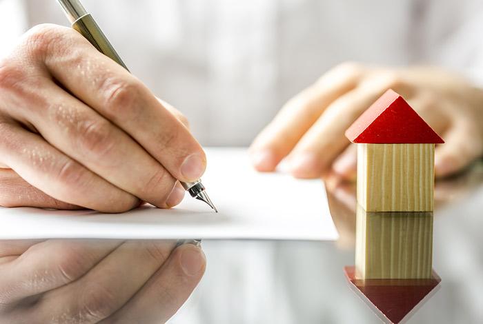 Регистрация недвижимости является первым и важным шагом к ее приобретению