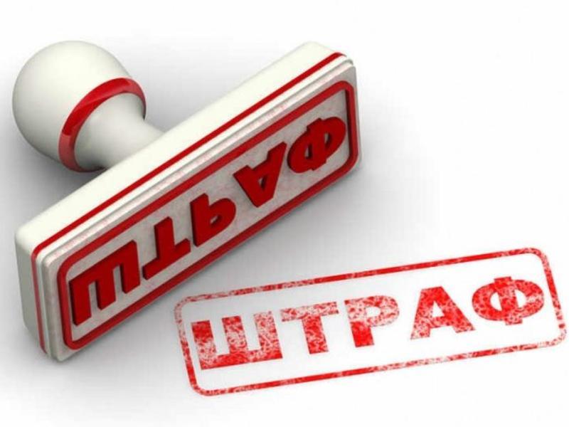 Размер санкций зависит от допущенных бухгалтером ошибок