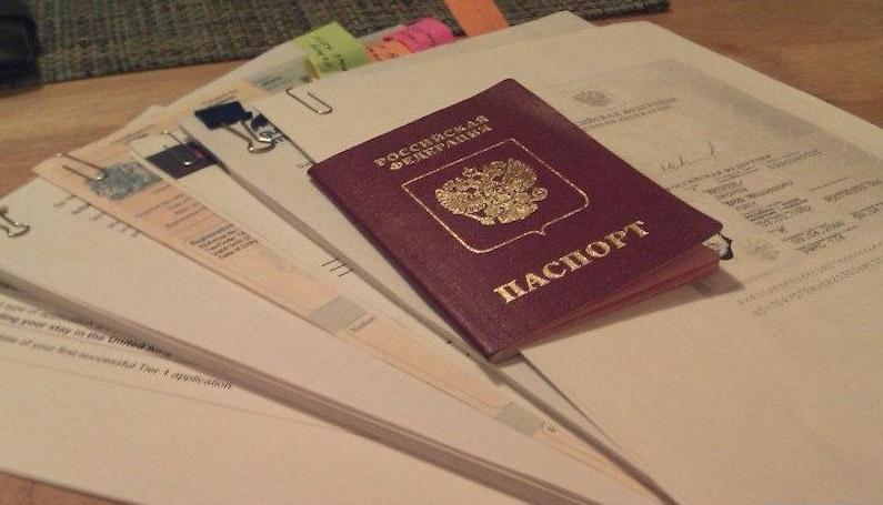 Сбор документов для подтверждения статуса