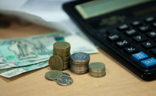 Средний заработок определяется исходя из общего количества дней в отработанном периоде