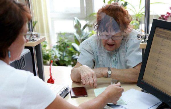 Срочные выплаты выдаются пенсионеру один раз в месяц в течении 10 лет и более