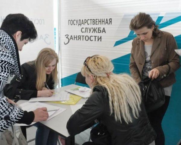 Статус безработного гражданин получает только в службе занятости при регистрации