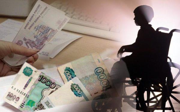 Страховая компенсация инвалидам назначается в течении 10 дн. со дня подачи заявления