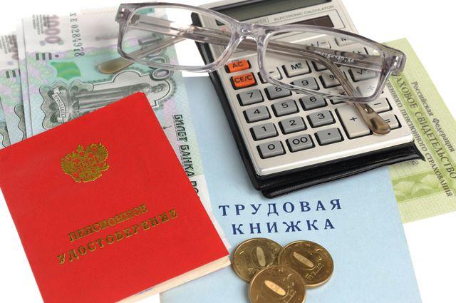 Страховая пенсия базируется на размере страховых выплат, которые перечисляет в ПФР работодатель