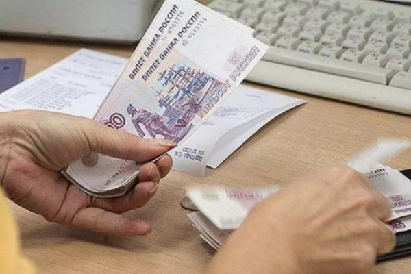 Страховые выплаты сегодня имеют зарплатный потолок 59000 руб.