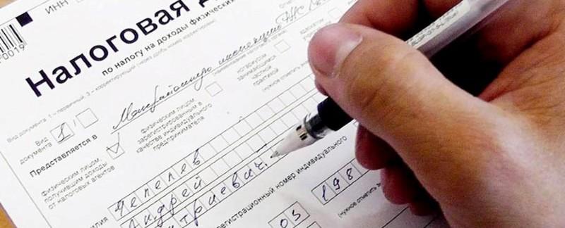 Сумма налогового вычета за лечение напрямую зависит от подоходного налога
