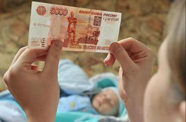 Существуют дополнительные денежные выплаты при рождении детей