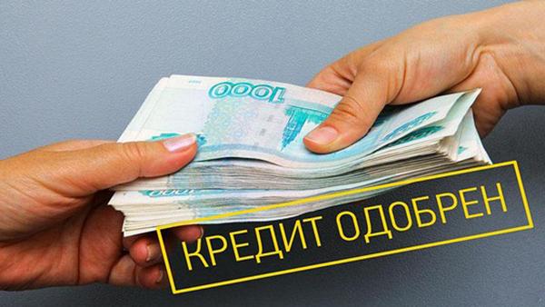 Целевой кредит означает оформление займа для определенной цели и предоставляет право на получение налогового вычета по процентам