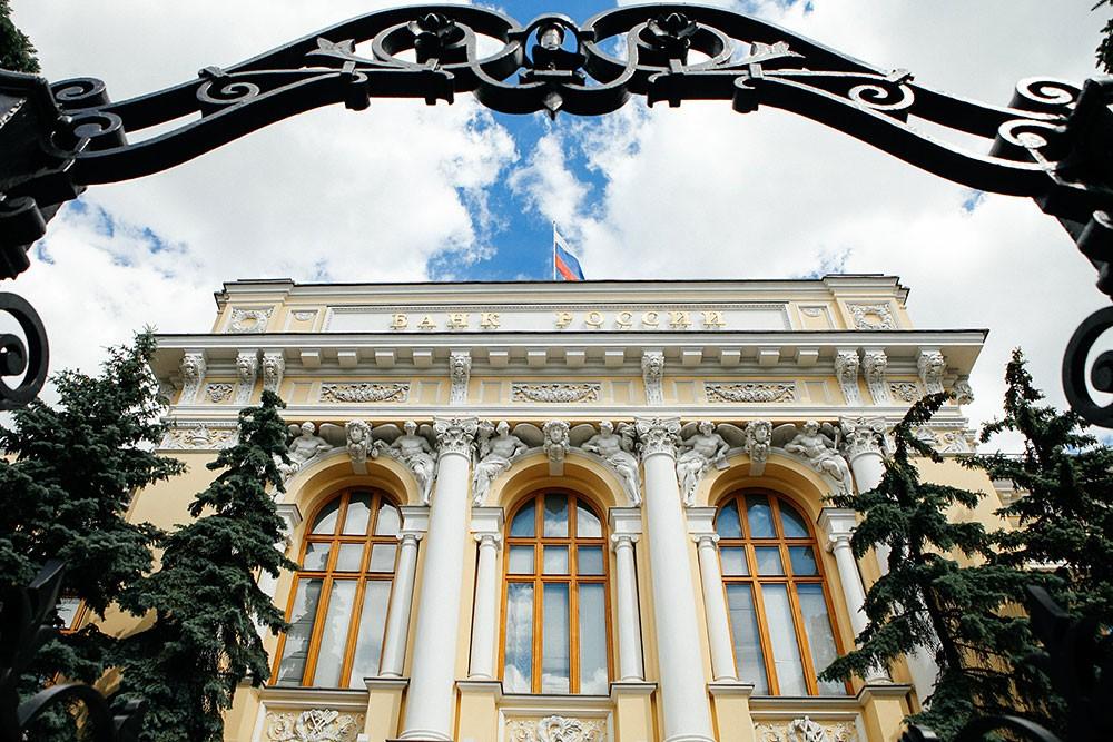 Центробанк России внимательно следит за исполненеим российских банков своих обязательств