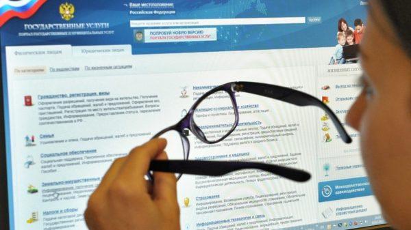 Узнать сумму накоплений в ПФР можно через интернет на официальном сайте