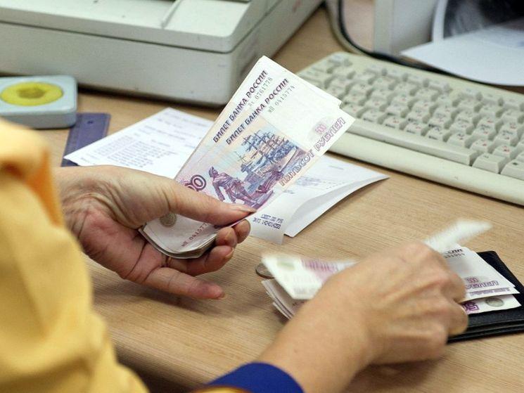 В НПФ можно подать заявление на получение накопительной части пенсии