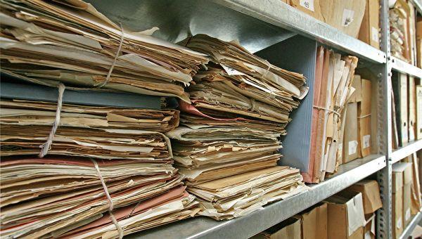 В Советском Союзе архивы велись только в бумажном виде