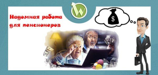 В интернете можно найти сотни интернет-магазинов, предлагающих товары по низкой цене