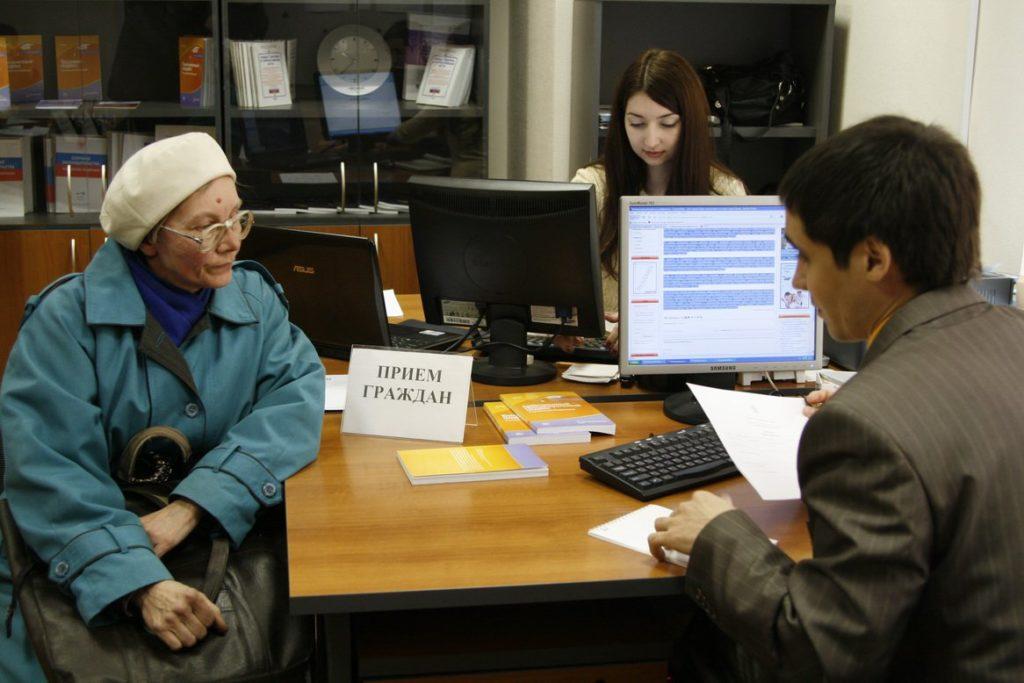В зависимости от типа социальной доплаты, ее оформление будет происходить в ПФР или в Управлении социальной защиты