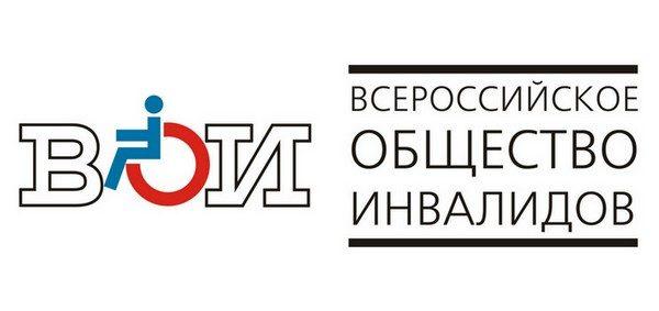 Чтобы получить льготы при регистрации ООО, все доли должны принадлежать всероссийской организации инвалидов