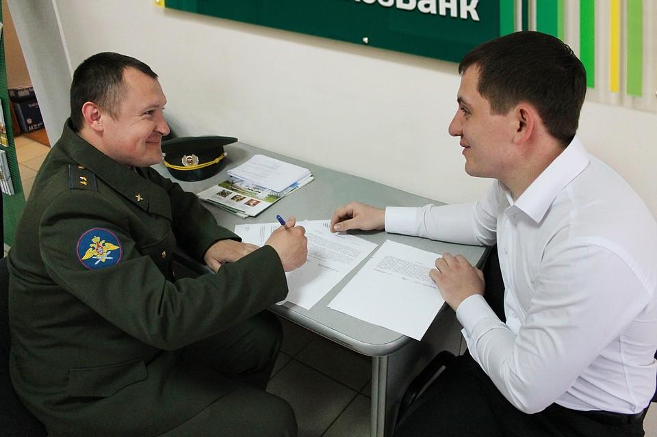 Военным при оформлении ипотеки полагаются льготы