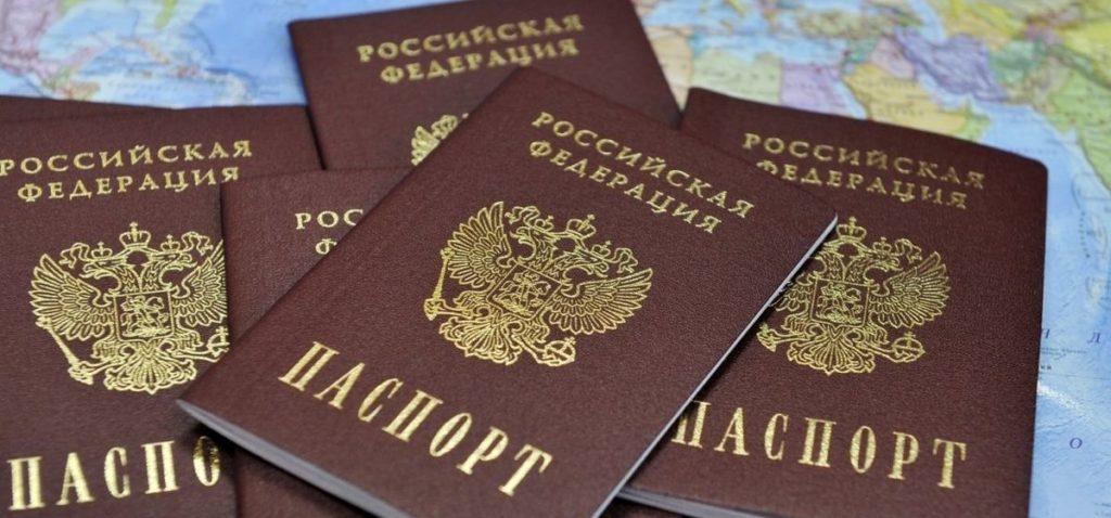 Выдача МК осуществляется только гражданам РФ