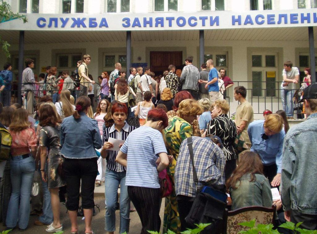 Выплата по безработице производится ежемесячно тем трудоспособным гражданам, кто зарегистрировался в службе занятости