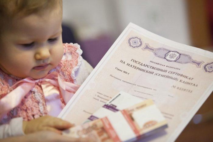 Как индексируется маткапиал если остаток 1000 рублей
