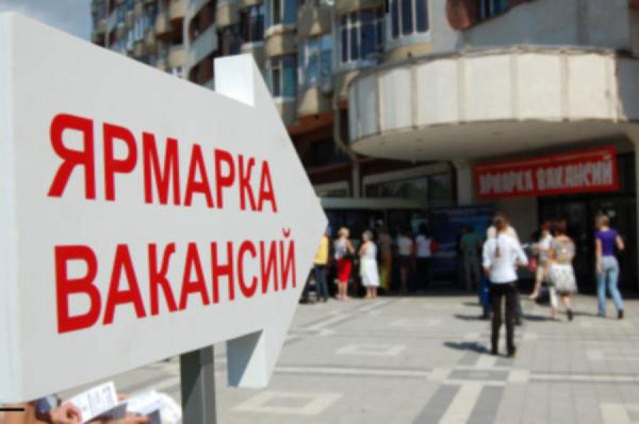 Выплата пособия по безработице включает в себя обязательное посещение собеседований или курсов
