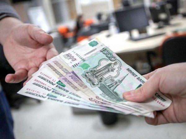 Выплата субсидии предоставляется во время осуществления рабочей деятельности