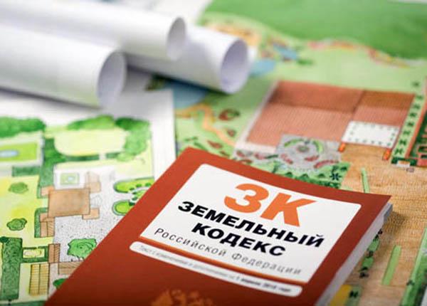 Закон №93-ФЗ утверждает упрощенный порядок оформления для участков, полученных в собственность до 2001 года