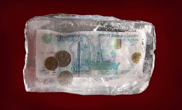 Заморозка материнского капитала позволяет сгладить последствия инфляции