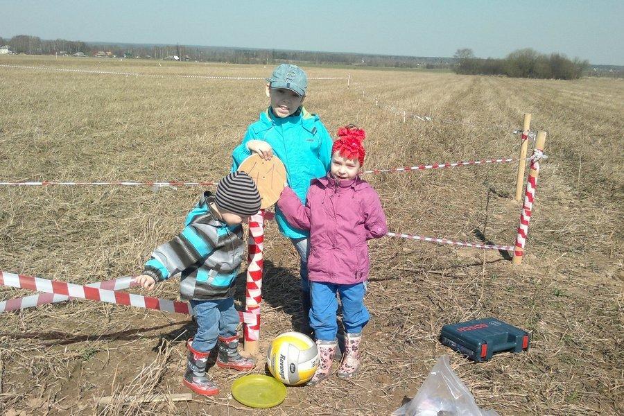 Земельный участок, выданный семье за третьего ребенка