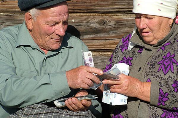 Гражданин пенсионного возраста может получать субсидии на оплату услуг ЖКХ