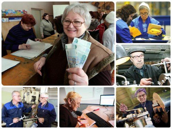 Для получения страховой пенсии по старости нужно определенное количество пенсионных баллов и страхового стажа