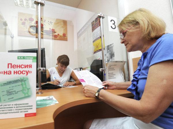 Знание своих прав и основных законодательных актов помогут в получении пенсии в полном объеме