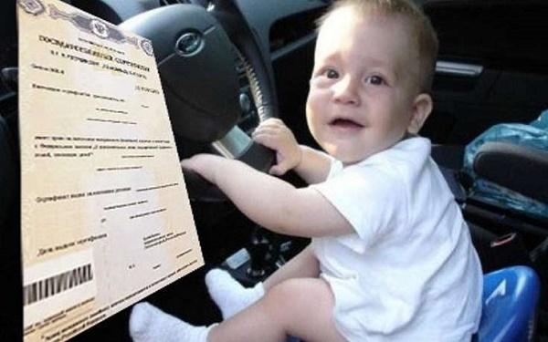 Региональный материнский капитал можно и нужно тратить на покупку авто