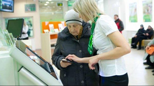 Социальная карта Сбербанка предоставляет множество возможностей