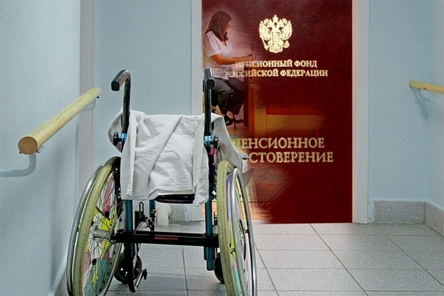 Размер пенсии инвалида зависит от группы инвалидности