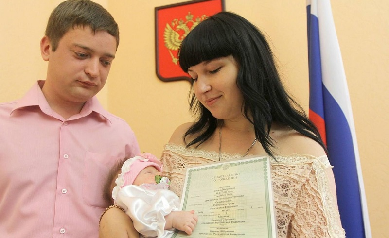 Получение документов на новорожденного ребенка