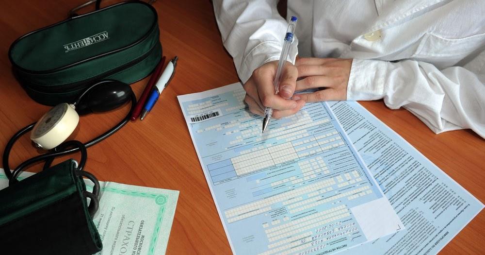 Список документов узнается в муниципальной или частной клинике