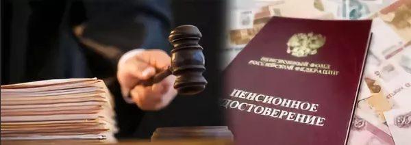 Судебные органы задействуются в крайних случаях